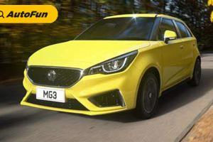 MG Berencana Luncurkan Mobil Listrik Model Hatchback