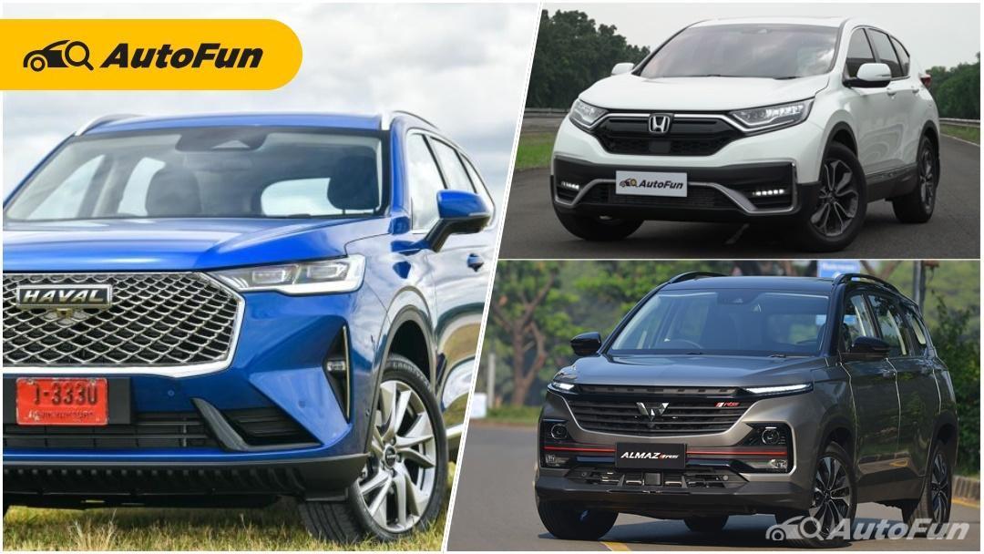 Tawaran Spesifikasi Haval H6 HEV Bisa Bikin Mumet Honda CR-V dan Wuling Almaz 01