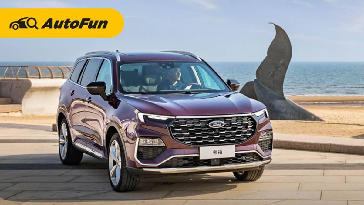 Jiangling Ford Lingyu 2021