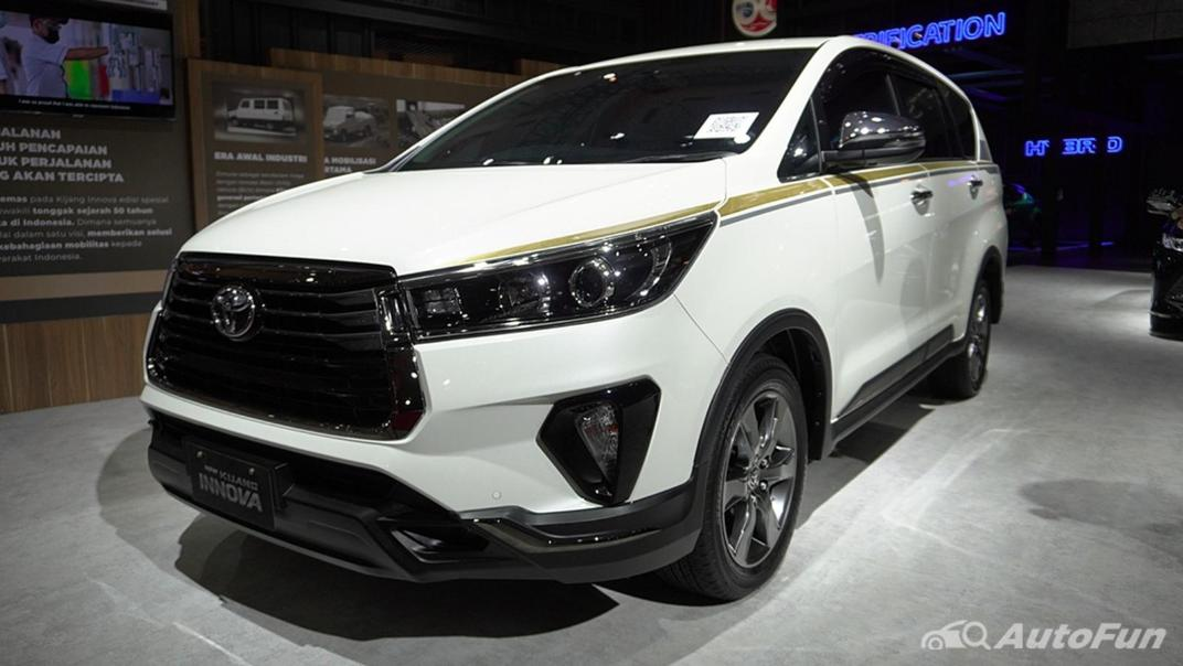 2021 Toyota Kijang Innova Exterior 007
