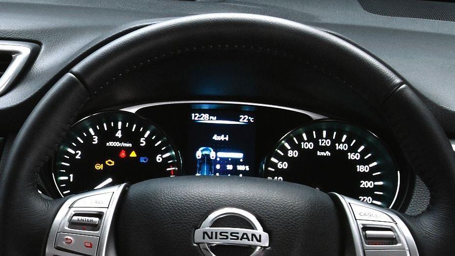 Nissan X Trail 2019 Interior 003