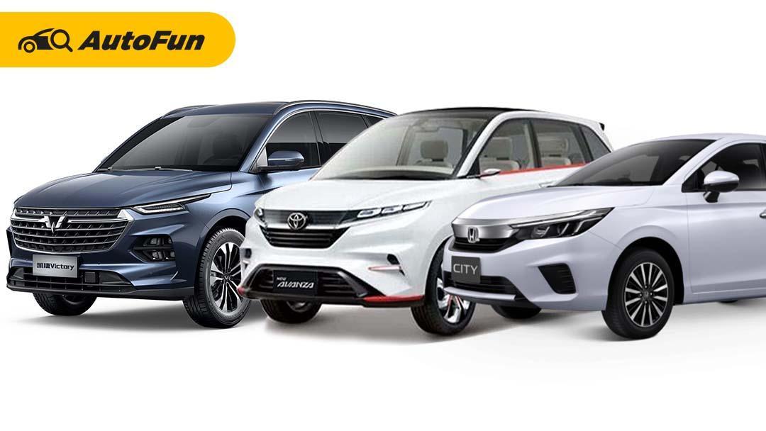 Prediksi 2021 10 Mobil Baru Datang Di Indonesia Ada Wuling Victory 2021 Toyota Avanza 2021 Honda City Hatchback 2021 Autofun