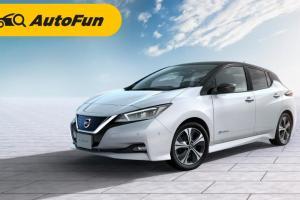 Ini Yang Kita Tahu Tentang Nissan Leaf 2021: Teknologi dan Harga Nissan Leaf