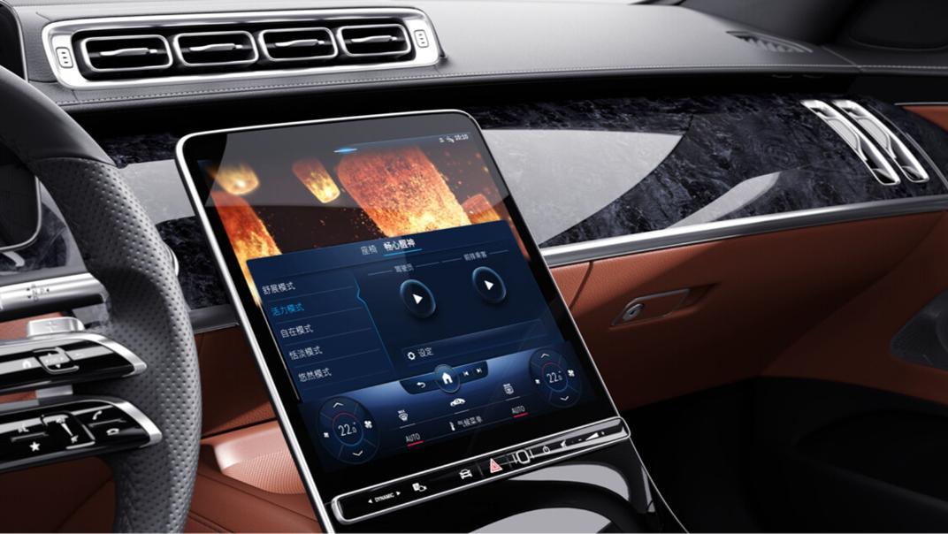 2021 Mercedes-Benz S-Class S 450 4MATIC Luxury Interior 006