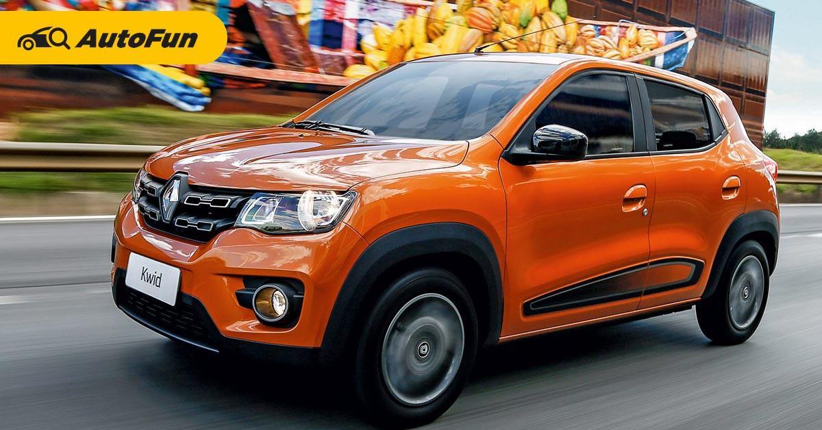Pilih Mana, Renault Kwid Baru atau Bekas? 01