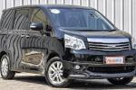 Cari Mobil Keluarga Rp 150 Juta, Toyota NAV1 Bekas Kini Seharga Toyota Calya 2021