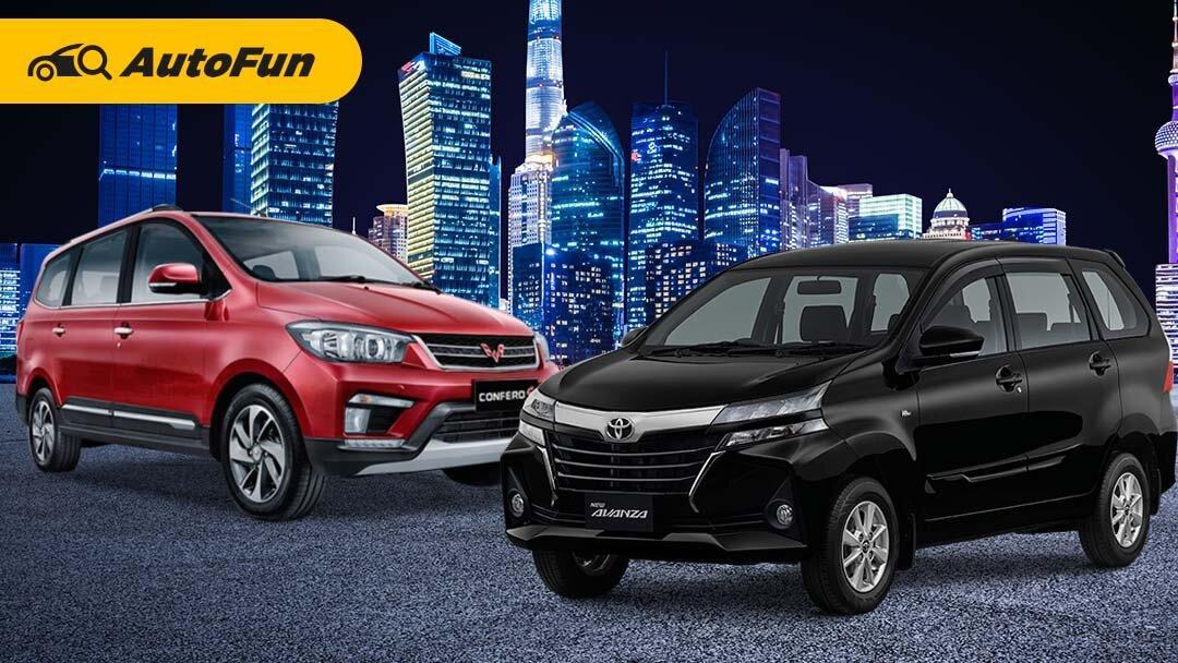 Cari Mobil Keluarga Murah Meriah, Segini Cicilan Toyota Avanza 2021 Vs Wuling Confero 2021 Kalau Beli Kredit 01