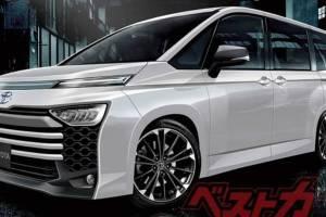 Jadwal Rilis Toyota Noah dan Voxy 2022 Mundur, Tapi Perubahannya Layak Dinanti