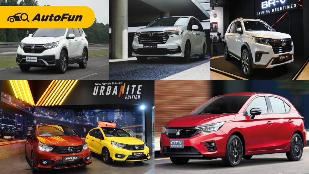 5 Mobil Baru Honda Meluncur Tahun Ini di Indonesia, Mana yang Paling Layak Dibeli? 01