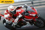 Motor Baru Honda Meluncur Sesaat Lagi, Benarkah Honda CBR150R?