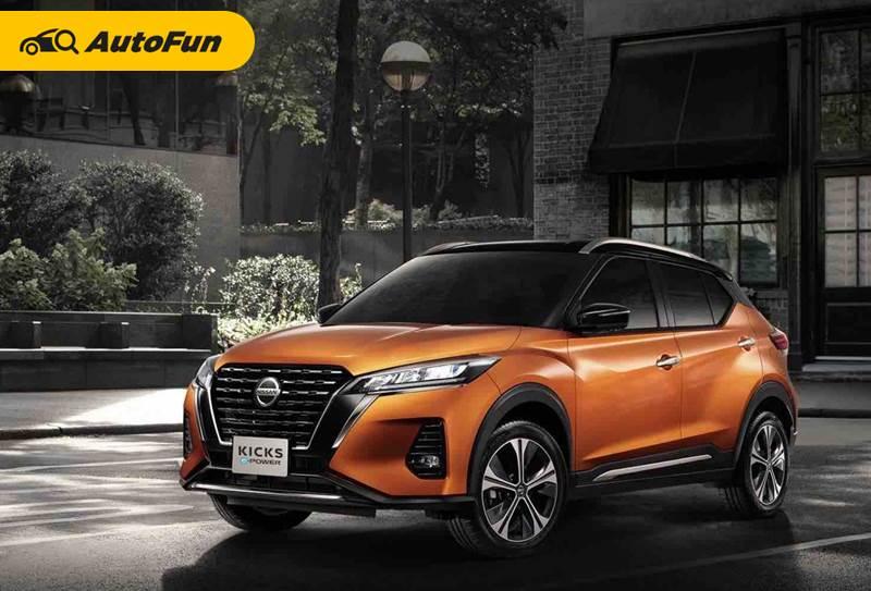 Lama Gak Terdengar Kabarnya, Nissan Indonesia Tawarkan Kicks e-Power 2021 Warna Baru 01