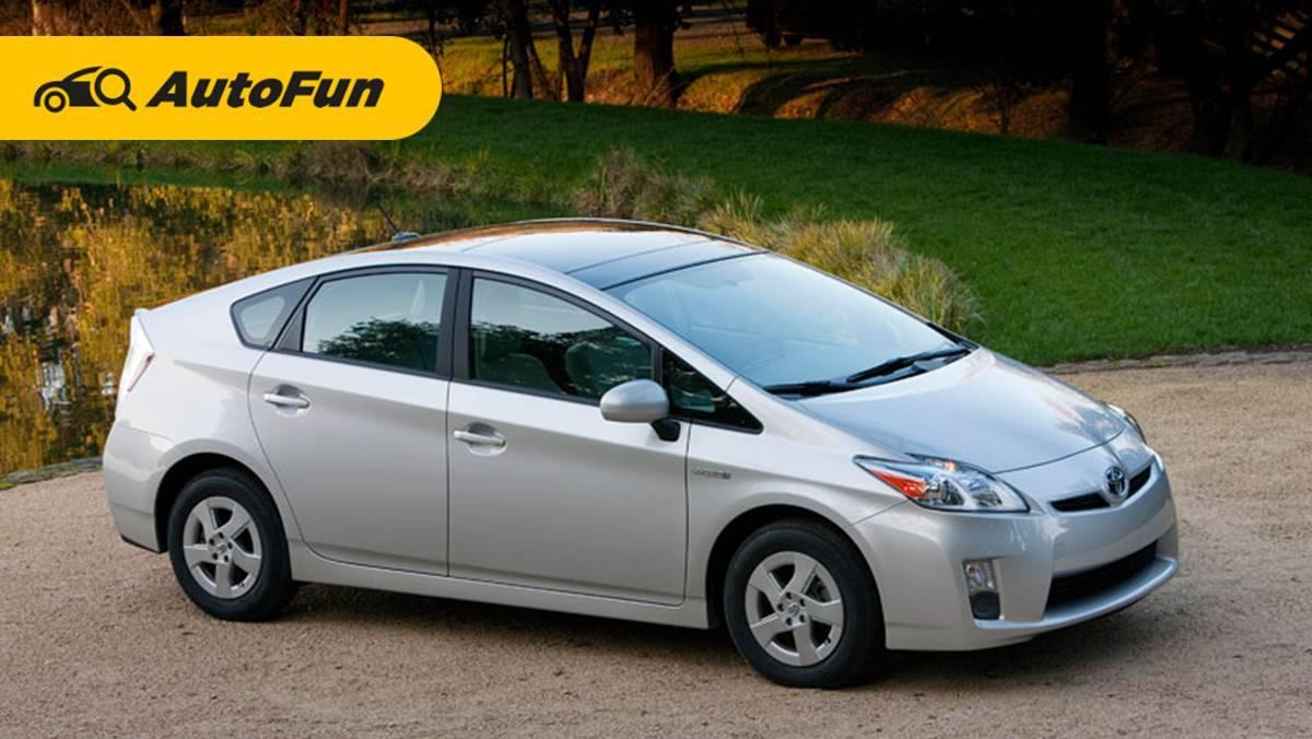 Toyota Prius Bekas