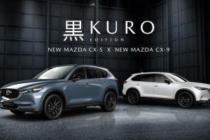Meski Minimalis, Mazda Luncurkan CX-5 dan CX-9 Kuro Edition Yang Lebih Keren