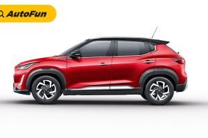 Masih Beraroma Datsun, Kenapa Harus Memilih Nissan Magnite 2021?