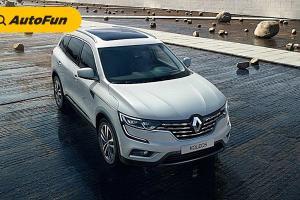 Anda Gemar Pijat? Pakai Renault Koleos 2021 Terbaru Bisa Memuaskan Anda