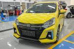 Adu City Car Paling Irit, Daihatsu Ayla Kalah dari Honda Brio?