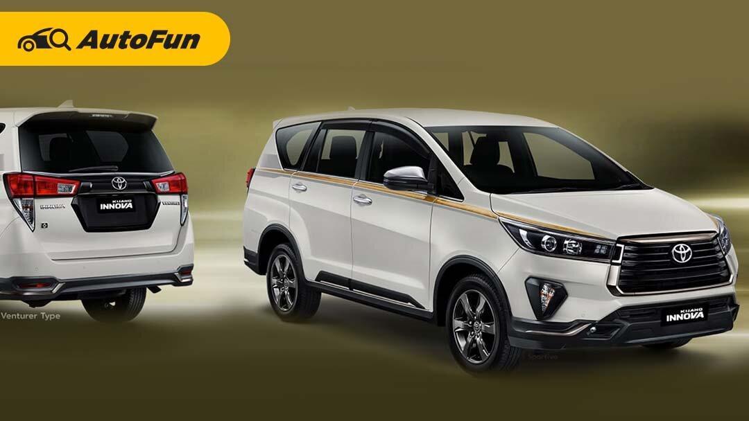 Hanya Tersedia 50 Unit, Ini Kelebihan dan Kekurangan Toyota Kijang Innova Limited Edition 01
