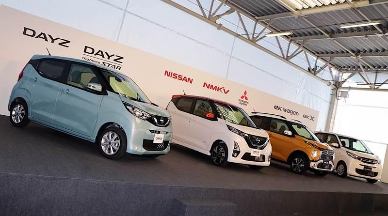 Mobil Listrik Nissan -1