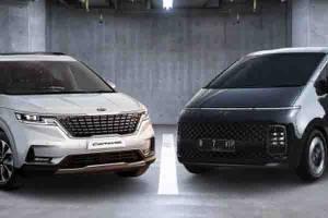 Komparasi KIA Carnival 2022 Vs Hyundai Staria, Adu Gengsi MPV Premium Negeri Gingseng