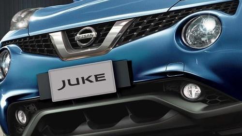 Nissan Juke 2019 Exterior 007
