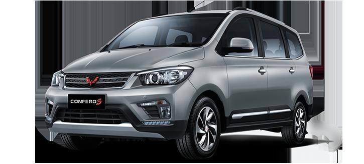 Wuling Confero S 1.5C Lux MT Daftar Harga, Gambar, Spesifikasi, Promo, FAQ, Review & Berita di Indonesia | Autofun