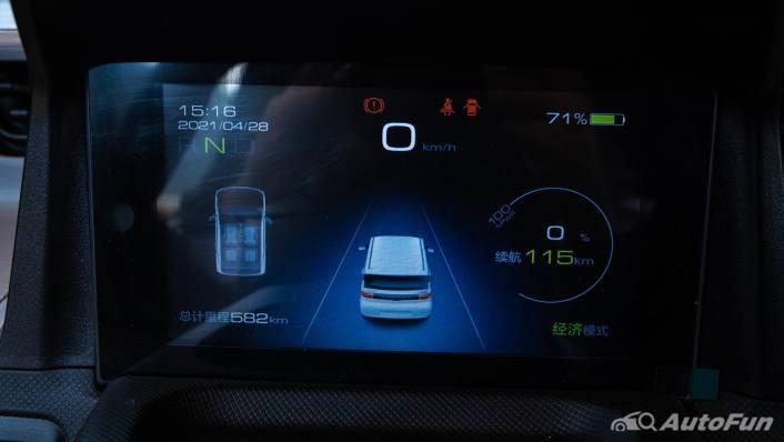 2021 Wuling Mini EV Upcoming Version Interior 010