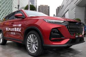 Changan Auchan X7 Plus Meluncur di China, Harga dan Fiturnya Bisa Bikin Pemilik Honda CR-V Sedih