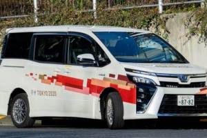 Ribuan Mobil Bekas Olimpiade Tokyo 2020 Dijual Murah, Toyota Voxy Hybrid Cuma Rp300 Jutaan