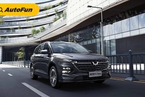 FAQ: Segala Sesuatu Tentang Wuling Victory, MPV Mewah Calon Pesaing Toyota Kijang Innova