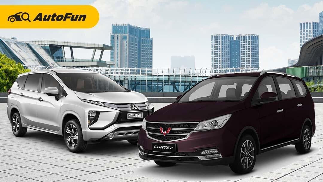 Komparasi Cicilan Termurah Wuling Cortez CT 2021 vs Mitsubishi Xpander 2021, Mana yang Kalian Pilih? 01