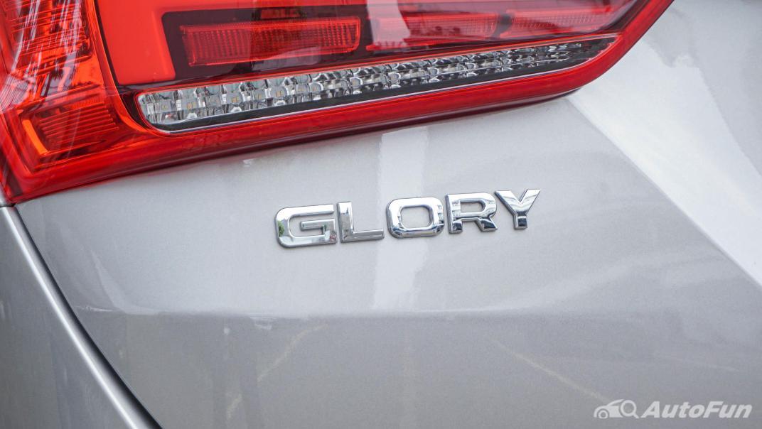 DFSK Glory i-Auto Intelligent Exterior 029