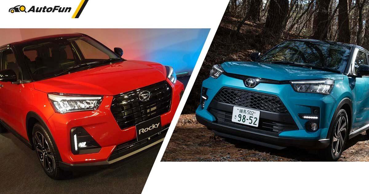 Daihatsu Rocky dan Toyota Raize Pakai Fitur ADAS, Awas Jangan Sembarangan Pakai Fitur Canggih ini! 01
