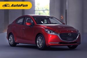 Mazda 2 2021 Gendong Mesin SKYACTIV-G 1.5 L 111 PS, Banderolnya Mulai Rp289 jutaan