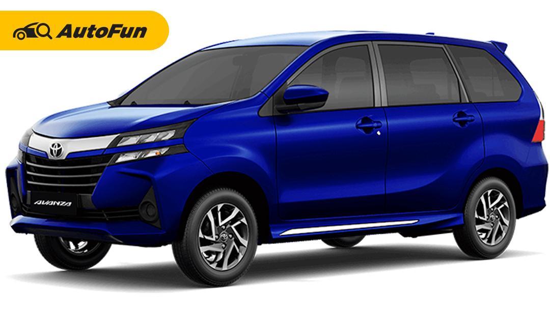 Toyota Avanza Terkena Recall, Jangan Khawatir Beli Baru Dengan Harga PPnBM Karena Bebas Masalah 01