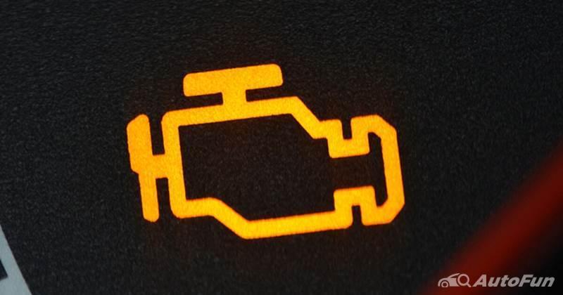 Check engine indicator