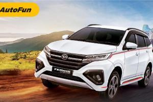 Daihatsu Terios GR Sport Tak Akan Hadir di Indonesia, Bisa Jadi Ini Calon Penggantinya