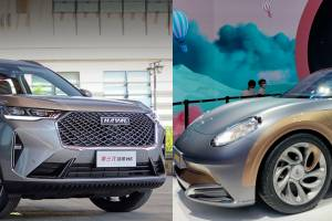 Great Wall Motors Sudah Daftarkan Paten Dua Mobil di Indonesia, Haval H6 dan Sedan Listrik