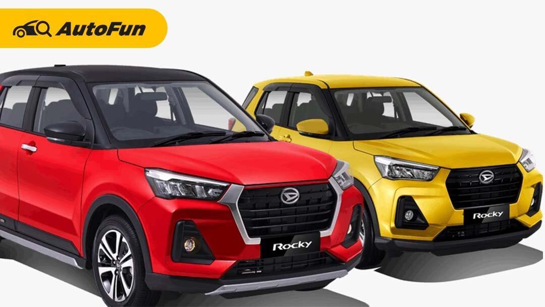 Ada 8 Pilihan Warna Daihatsu Rocky, Warna Yellow Metallic Bisa Jadi Pilihan Favorit? 01
