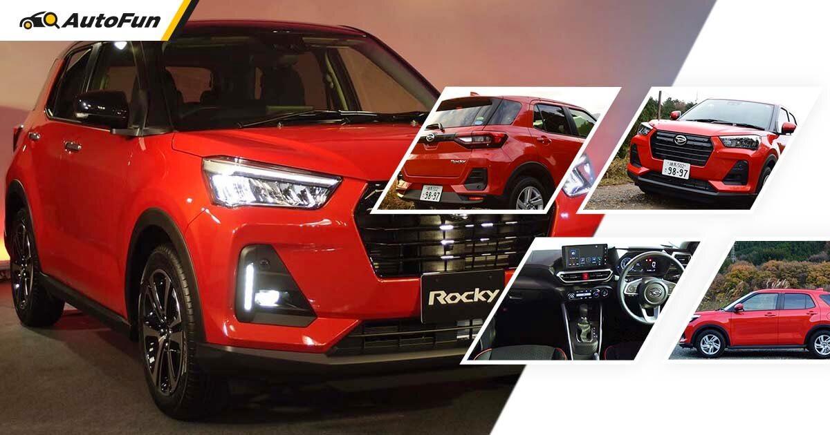 Meluncur Akhir April di Indonesia, Ini Bocoran Varian dan Spesifikasi Daihatsu Rocky 2021 01