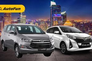 Mobil Rp 150 Jutaan, Pilih Kijang Innova Bekas Atau Toyota Calya 2021?