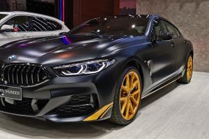 BMW 840i Gran Coupé Golden Thunder Edition Meluncur, Sedan Sport 'Terganas' Satu-Satunya Indonesia