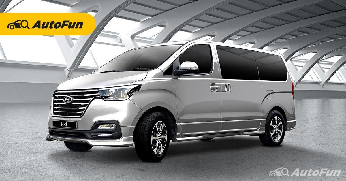 Review Hyundai H1 2020: Bertenaga dan Lapang untuk 12 Penumpang 01