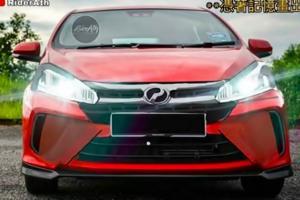 Dapatkan Transmisi CVT dan Fitur ASA, Beginikah Tampang Daihatsu Sirion 2022?