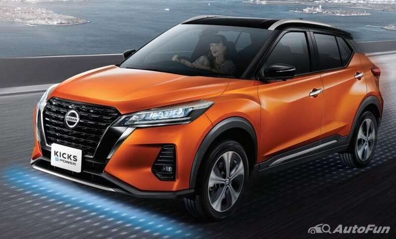 Nissan Kicks e-Power 2021 -1