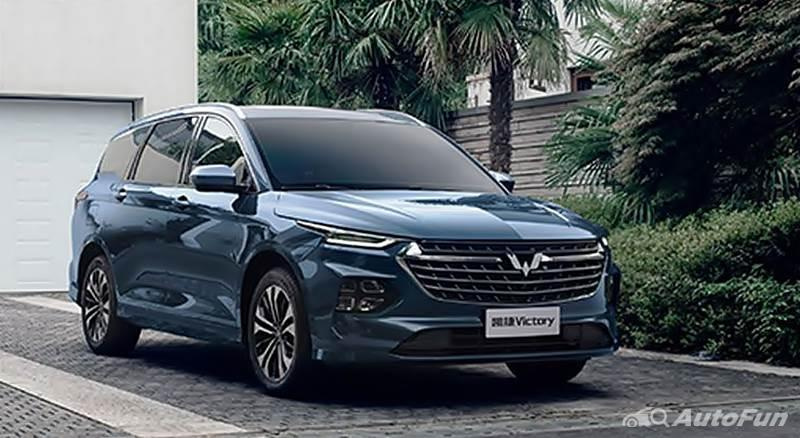 Wuling Victory 2021