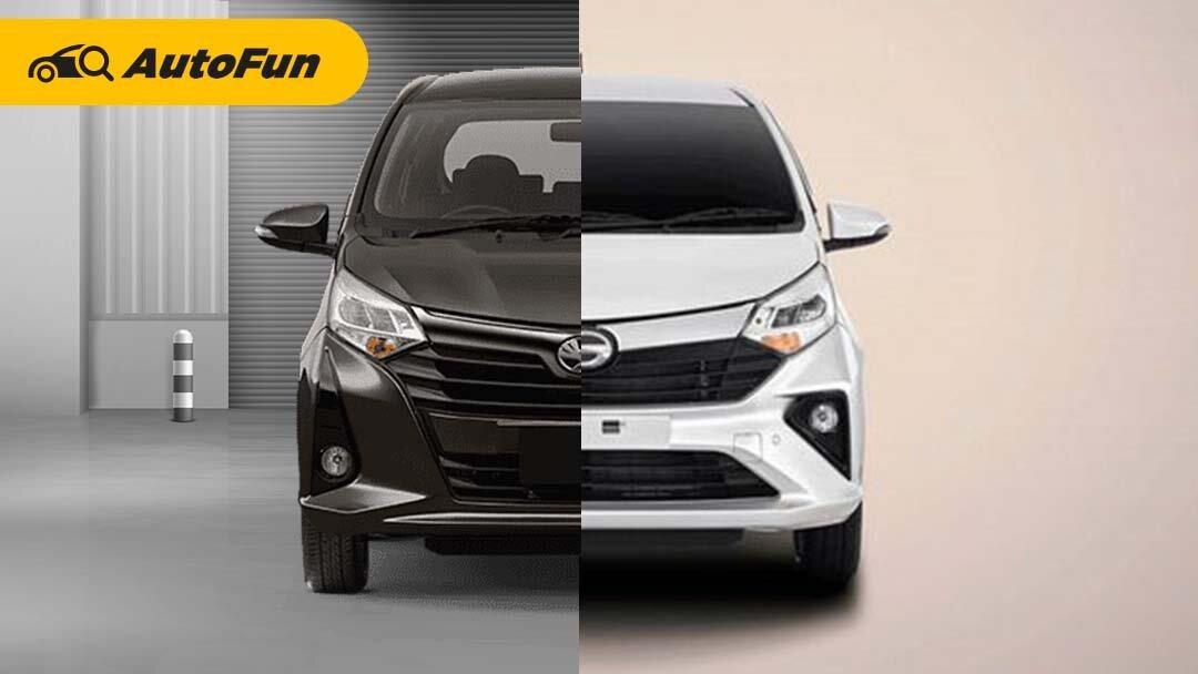 Punya Bentuk Sama, Alasan Kenapa Daihatsu Sigra Lebih Baik Dipilih Dari Toyota Calya 01