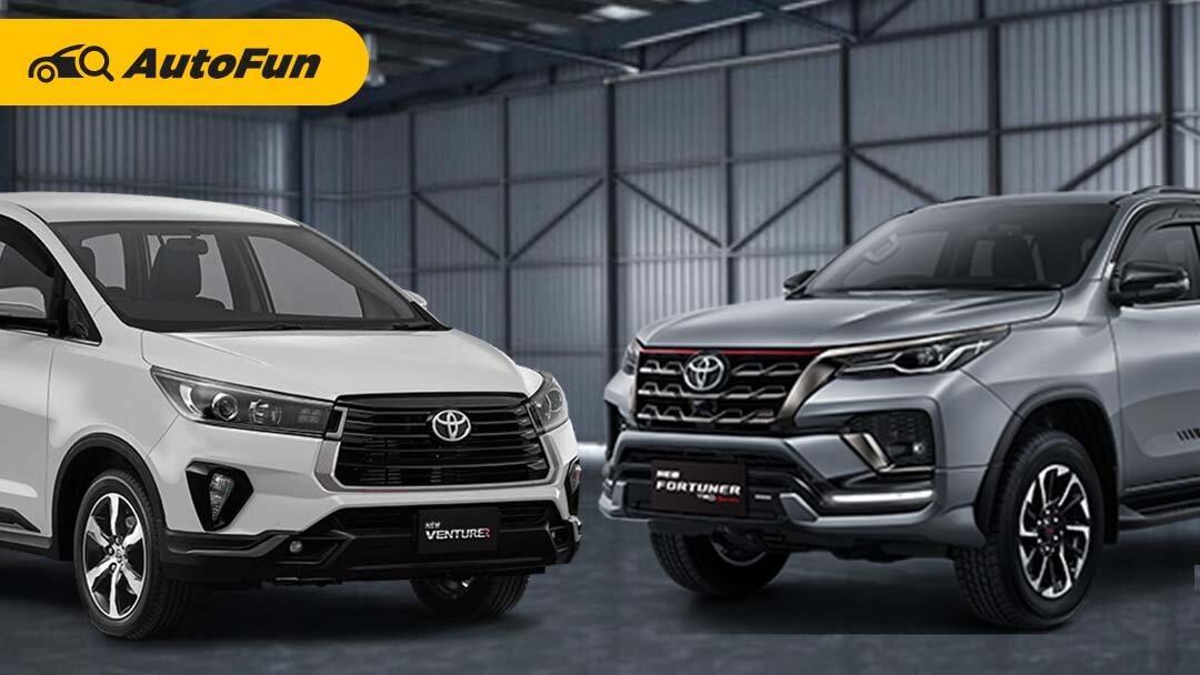 Toyota Venturer Vs Toyota Fortuner, Pilih Gagah atau Mewah? 01