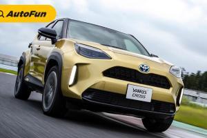 Debut di ASEAN, Toyota Yaris Cross 2021 Segera Meluncur di Singapura