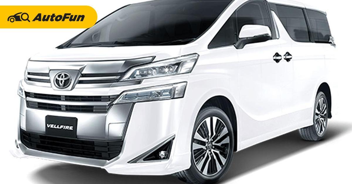 Perbandingan Biaya Perawatan Toyota Vellfire dan Nissan Elgrand Baru, Garansi 50 Ribu Kilometer 01