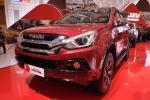 FAQ Isuzu MU-X i-Series, SUV Termurah Jepang Lawan Beratnya Mitsubishi Pajero Sport